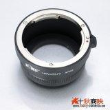 KIWIFOTOS製 Leica ライカ Rレンズ → 富士フィルム FUJIFILM Xマウント カメラボディ マウントアダプター