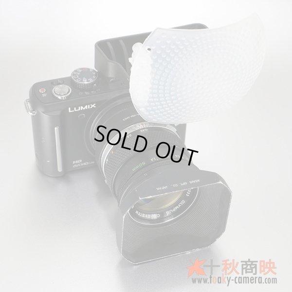画像3: JJC製 ボップアップ カメラ内蔵型 フラッシュ 用 ディフューザー FC-3 コンデジ・一眼ミラーレスカメラ用