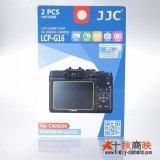 JJC製 キャノン G16 G15 専用 液晶保護フィルム 2枚セット
