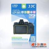 JJC製 オリンパス OM-D E-M1 , ペン E-P5 など専用 液晶保護フィルム 2枚セット