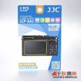JJC製 富士フィルム X-A1 X-M1 専用 液晶保護フィルム 2枚セット