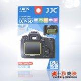 JJC製 キャノン EOS 6D 専用 液晶保護フィルム 2組4枚セット