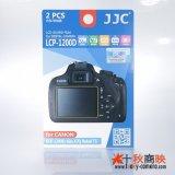 JJC製 キャノン Kiss X70 / Kiss X80 / KISS X90 専用 液晶保護フィルム 2枚セット