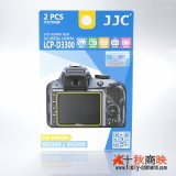 JJC製 ニコン D3400 / D3300 / D3200 専用 液晶保護フィルム 2枚セット