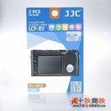 JJC製 ライカ X Vario,  X 専用 液晶保護フィルム 2枚セット