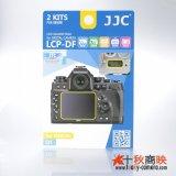 JJC製 ニコン Df 専用 液晶保護フィルム 2組4枚セット