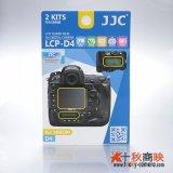 JJC製 ニコン D4 専用 液晶保護フィルム 2組6枚セット