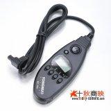 YONGNUO製 液晶付 リモートコード RS-80N3 互換品