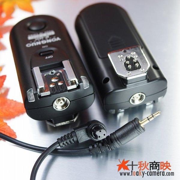 画像3: YONGNUO製 ラジオスレーブ RF-603 キャノン用セット 1Ds/5DMarkII/7D/50Dなど対応