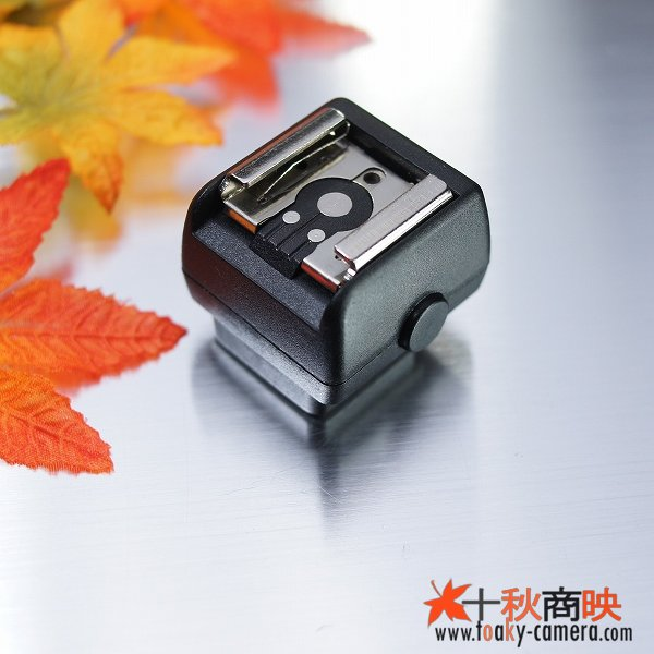 画像4: JJC製 ソニー αカメラ 用 ホットシュー 変換アダプター JSC-6