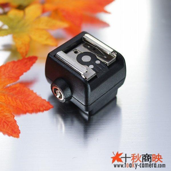 画像1: JJC製 ソニー αカメラ 用 ホットシュー 変換アダプター JSC-6