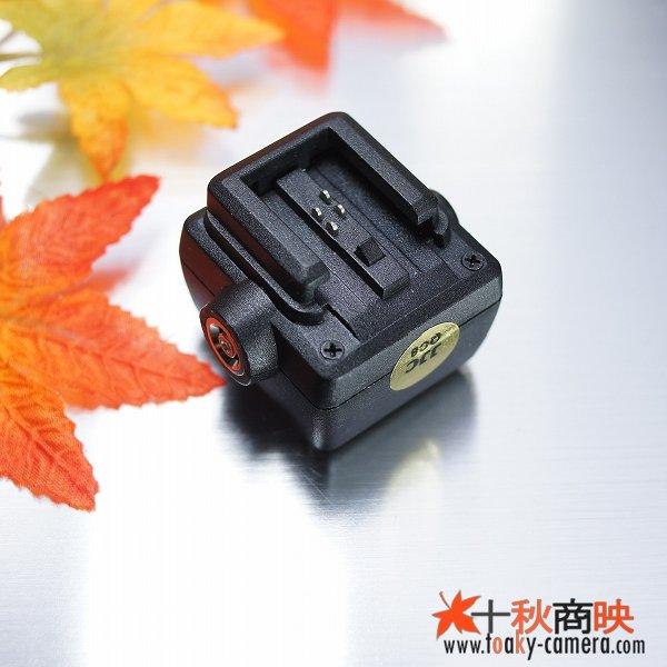 画像2: JJC製 ソニー αカメラ 用 ホットシュー 変換アダプター JSC-6