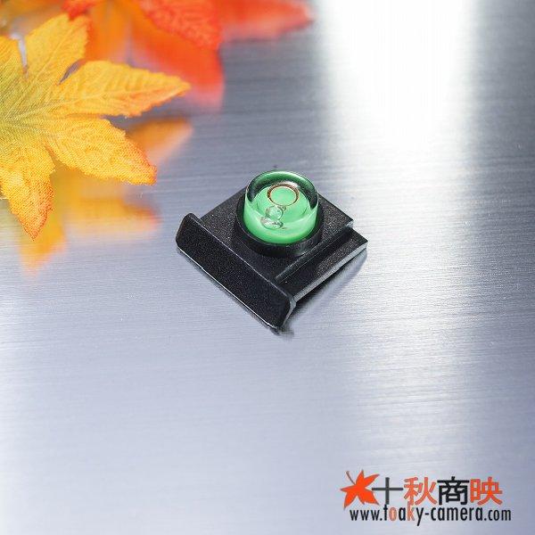 画像2: JJC製 最小サイズ1WAY 丸型 レベラー 水準器 (ニコン用)