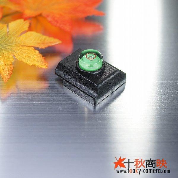画像1: JJC製 最小サイズ1WAY 丸型 レベラー 水準器 (ソニーα用)