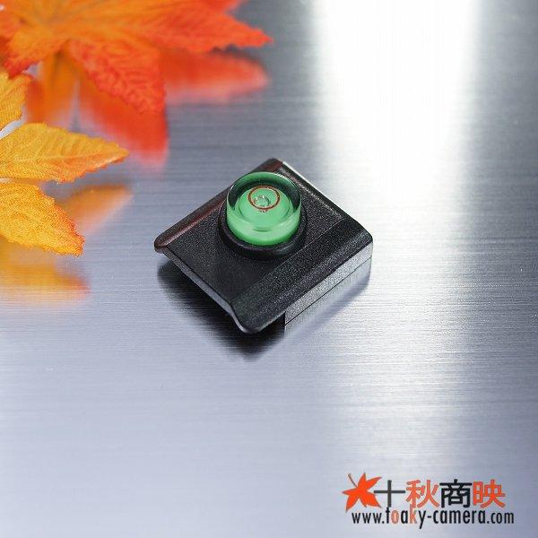 画像4: JJC製 最小サイズ1WAY 丸型 レベラー 水準器 (ソニーα用)