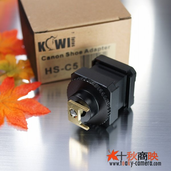画像3: KIWIFOTOS製 キャノン Canon iVIS 専用 ミニ アドバンストアクセサリーシュー ( Mini ADVANCED SHOE ) → 汎用型 コールドシュー 変換アダプター 5面接続可