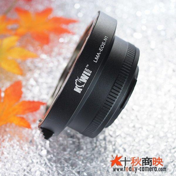 画像1: KIWIFOTOS製 キャノン Canon EOS EFレンズ→ ニコン1 Nikon 1シリーズ カメラボディ マウントアダプター