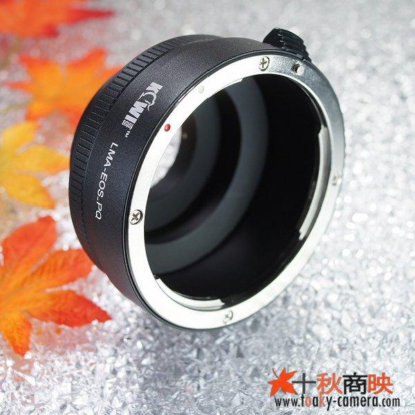 画像1: KIWIFOTOS製 キャノン Canon EOS EFレンズ→ペンタックス Q PENTAX Q カメラボディ マウントアダプター