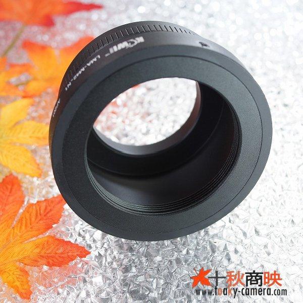 画像3: KIWIFOTOS製 M42 レンズ→ ニコン1 Nikon 1シリーズ カメラボディ マウントアダプター