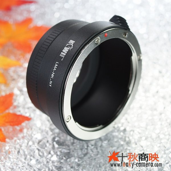 画像1: KIWIFOTOS製 ニコン Nikon Fマウント AI/AI-S/AF-I/AF-S レンズ→ ニコン1 Nikon 1シリーズ カメラボディ マウントアダプター