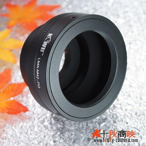 画像2: KIWIFOTOS製 M42 レンズ→ ペンタックス Q PENTAX Q カメラボディ マウントアダプター