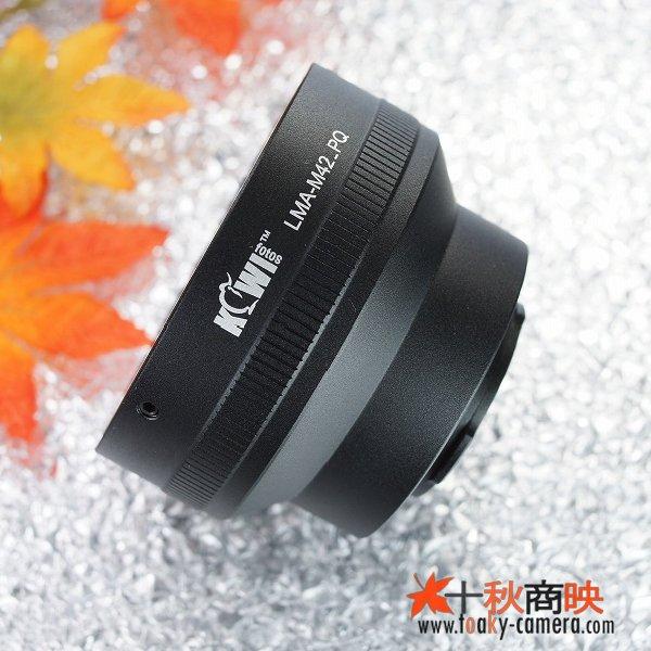 画像1: KIWIFOTOS製 M42 レンズ→ ペンタックス Q PENTAX Q カメラボディ マウントアダプター
