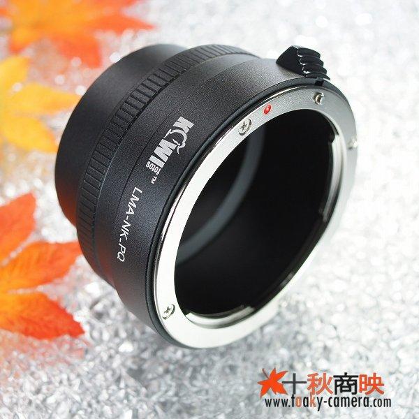 画像2: KIWIFOTOS製 ニコン Nikon Fマウント AI/AI-S/AF-I/AF-S レンズ→ペンタックス Q PENTAX Q カメラボディ マウントアダプター