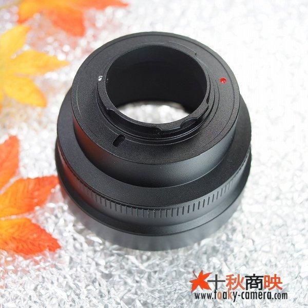 画像3: KIWIFOTOS製 ニコン Nikon Fマウント AI/AI-S/AF-I/AF-S レンズ→ペンタックス Q PENTAX Q カメラボディ マウントアダプター