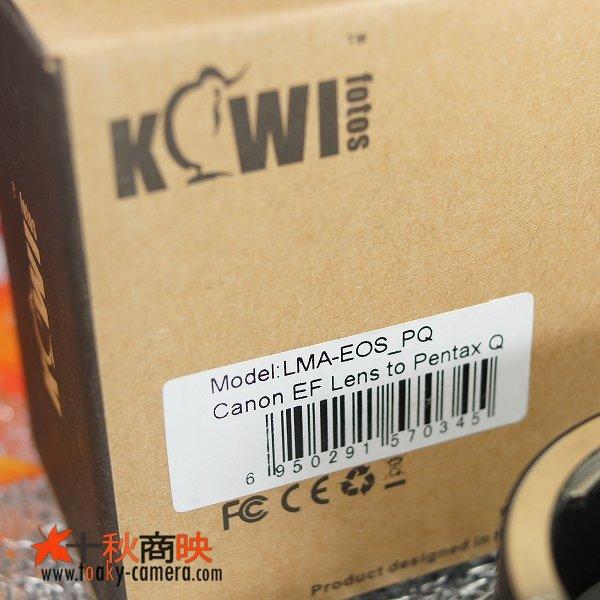 画像5: KIWIFOTOS製 キャノン Canon EOS EFレンズ→ペンタックス Q PENTAX Q カメラボディ マウントアダプター