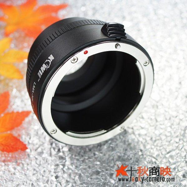 画像4: KIWIFOTOS製 ニコン Nikon Fマウント AI/AI-S/AF-I/AF-S レンズ→ペンタックス Q PENTAX Q カメラボディ マウントアダプター