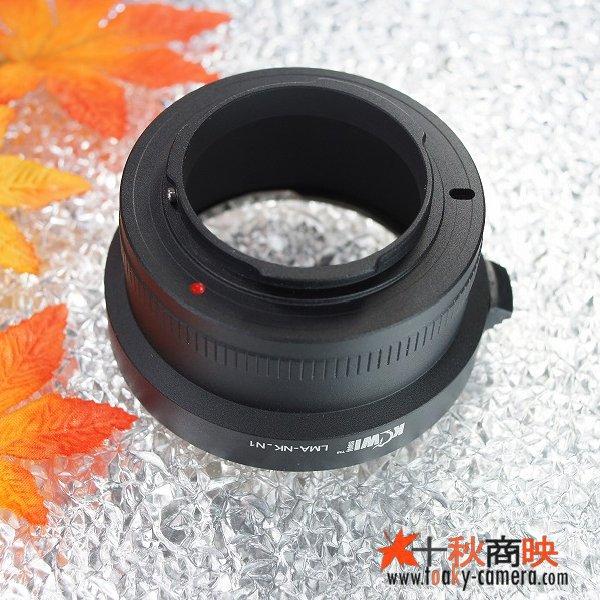 画像3: KIWIFOTOS製 ニコン Nikon Fマウント AI/AI-S/AF-I/AF-S レンズ→ ニコン1 Nikon 1シリーズ カメラボディ マウントアダプター
