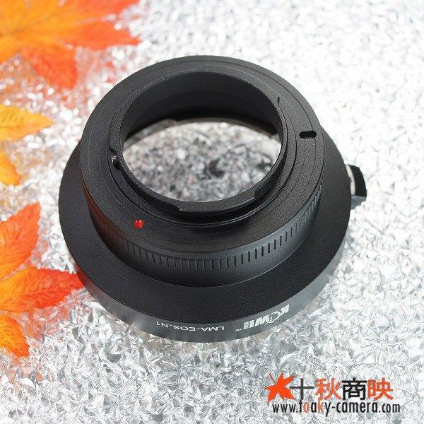 画像3: KIWIFOTOS製 キャノン Canon EOS EFレンズ→ ニコン1 Nikon 1シリーズ カメラボディ マウントアダプター