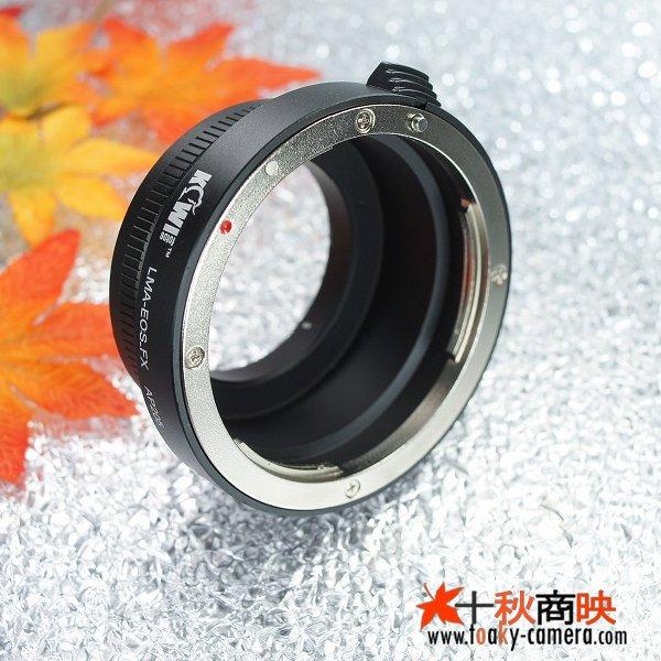 画像1: KIWIFOTOS製 キャノン Canon EOS EFレンズ → 富士フィルム FUJIFILM Xマウント カメラボディ マウントアダプター