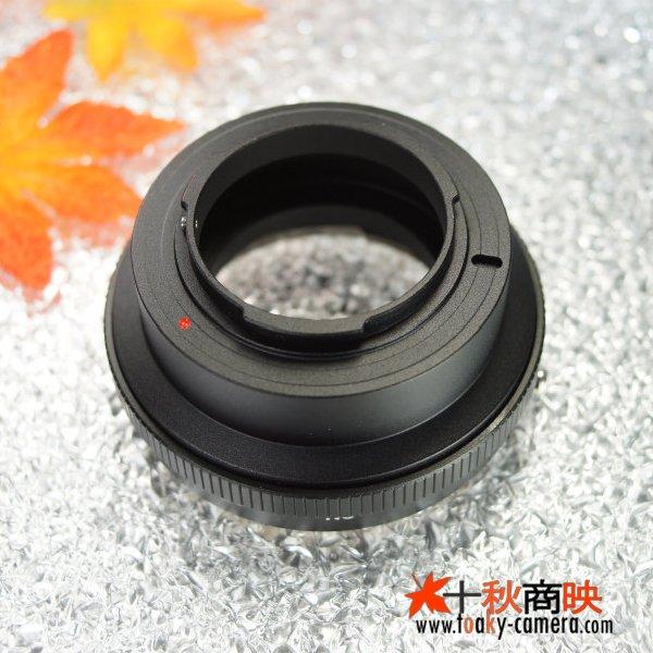 画像4: 絞り操作可能!KIWIFOTOS製 ニコン Nikon Fマウント AI/AI-S/AF-I/AF-Sレンズ Gレンズ→ニコン1 Nikon 1シリーズ カメラボディ マウントアダプター