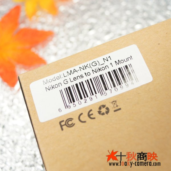 画像5: 絞り操作可能!KIWIFOTOS製 ニコン Nikon Fマウント AI/AI-S/AF-I/AF-Sレンズ Gレンズ→ニコン1 Nikon 1シリーズ カメラボディ マウントアダプター