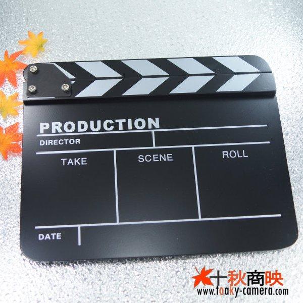 画像1: 改良版!ドラマ・映画撮影・自主制作用 木製 業務用 カチンコ 黒板式