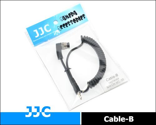 画像3: JJC カメラ接続コード Cable-B [ニコン MC-30 互換]