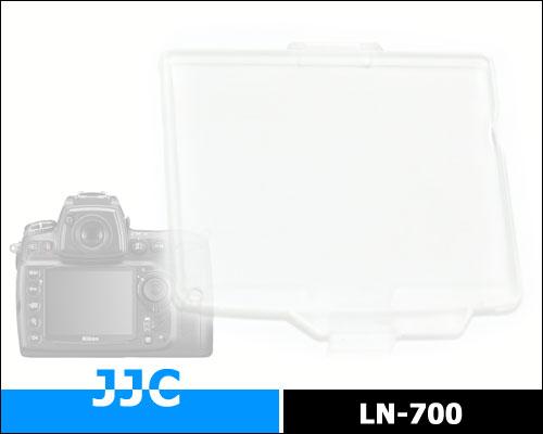 画像2: JJC製 Nikon ニコン D700 専用 液晶保護カバー BM-9 互換品