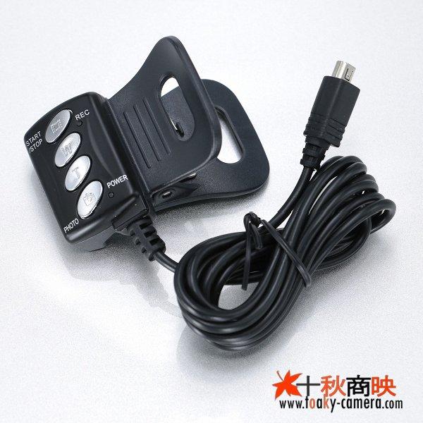 画像1: JJC製 SONY ソニー A/Vリモート端子対応 リモートコマンダー RM-AV2 互換品