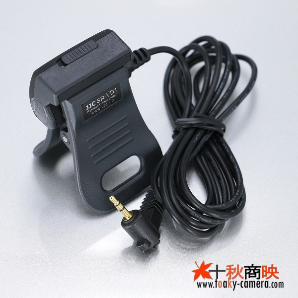 画像3: JJC製 SONY ソニー ハンディカム LANC端子対応 リモートコマンダー RM-VD1 互換品
