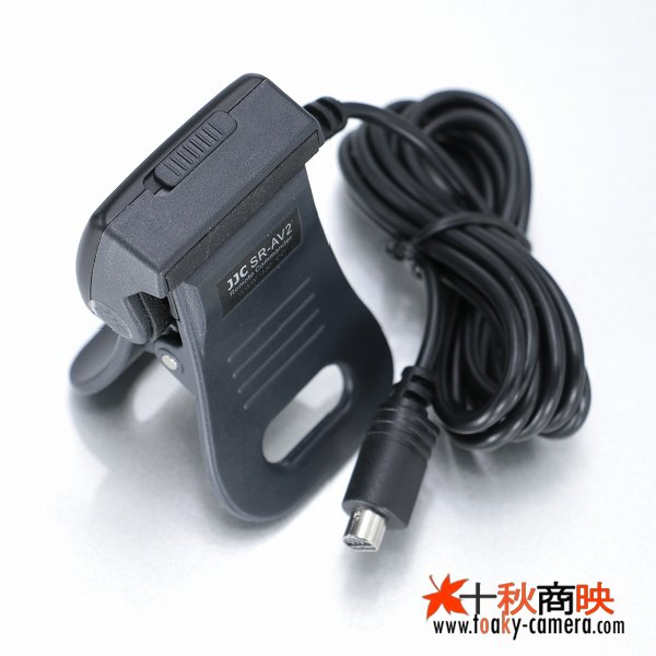 画像3: JJC製 SONY ソニー A/Vリモート端子対応 リモートコマンダー RM-AV2 互換品