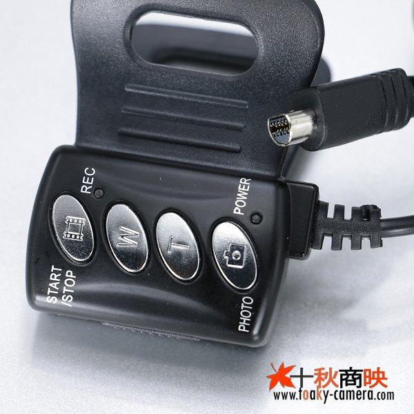 画像4: JJC製 SONY ソニー A/Vリモート端子対応 リモートコマンダー RM-AV2 互換品