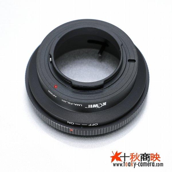 画像4: KIWIFOTOS製 Canon キャノン FD / New-FD レンズ→ニコン1 Nikon 1シリーズ カメラボディ マウントアダプター