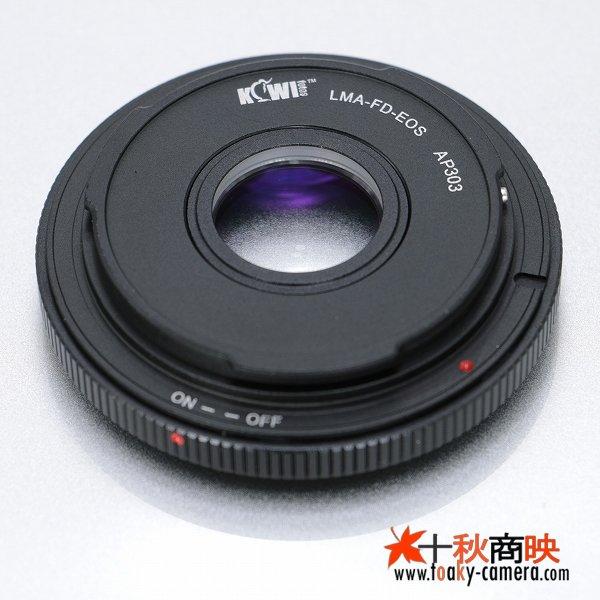 画像5: KIWIFOTOS製 キャノン FD / New-FD レンズ →  キャノン EOS カメラボディ マウントアダプター 補正レンズ付