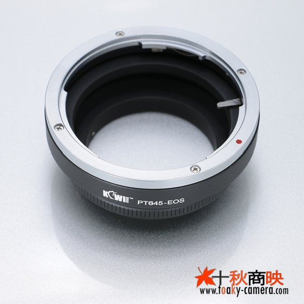 画像2: KIWIFOTOS製 PENTAX ペンタックス 645 レンズ →  キャノン EOS カメラボディ マウントアダプター