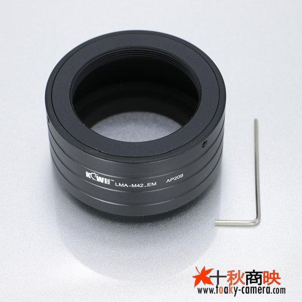 画像3: KIWIFOTOS製 M42 レンズ→ソニー NEX カメラボディ Eマウントアダプター