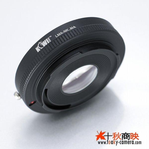 画像5: 補正レンズ付! KIWIFOTOS製 ニコン Nikon Fマウント AI/AI-S/AF-I/AF-S レンズ→ソニー SONY Aマウント 一眼レフカメラ マウントアダプター