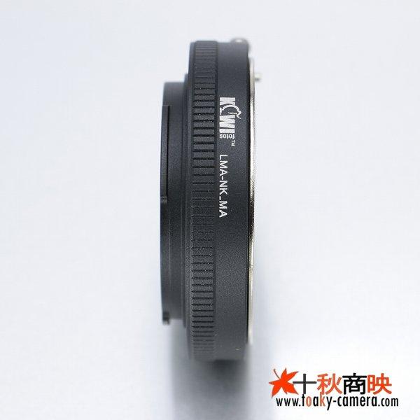 画像4: 補正レンズ付! KIWIFOTOS製 ニコン Nikon Fマウント AI/AI-S/AF-I/AF-S レンズ→ソニー SONY Aマウント 一眼レフカメラ マウントアダプター