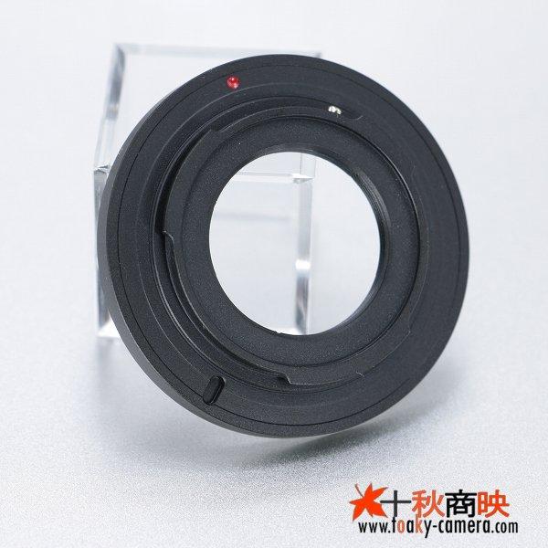 画像2: KIWIFOTOS製 Cマウント レンズ→ニコン1 Nikon 1シリーズ カメラボディ マウントアダプター