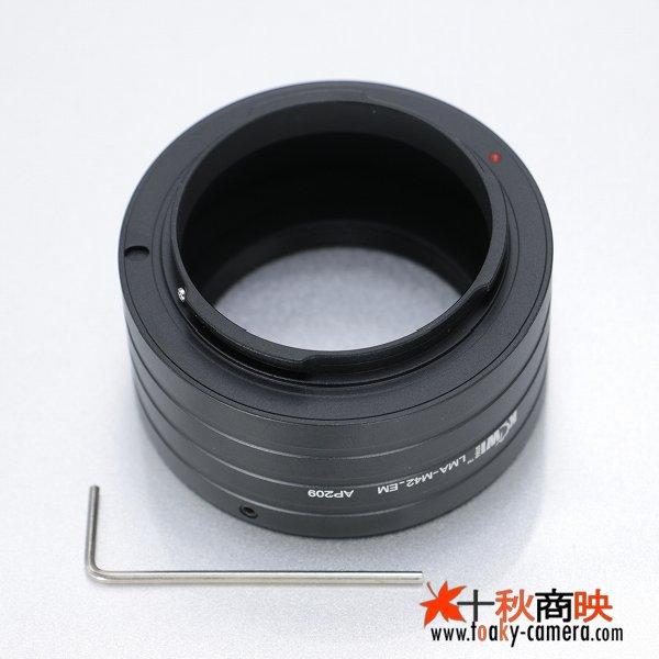 画像4: KIWIFOTOS製 M42 レンズ→ソニー NEX カメラボディ Eマウントアダプター